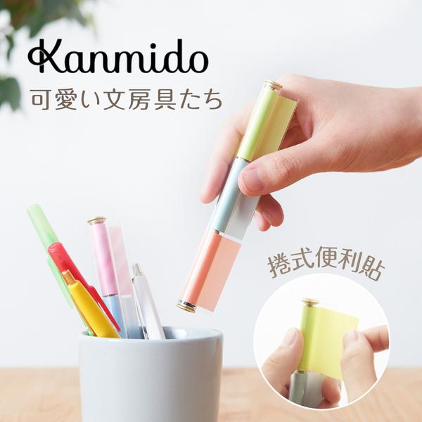 文具界奧斯卡肯定!日本甘美堂 ✿ 質感小清新文具 全網最低價