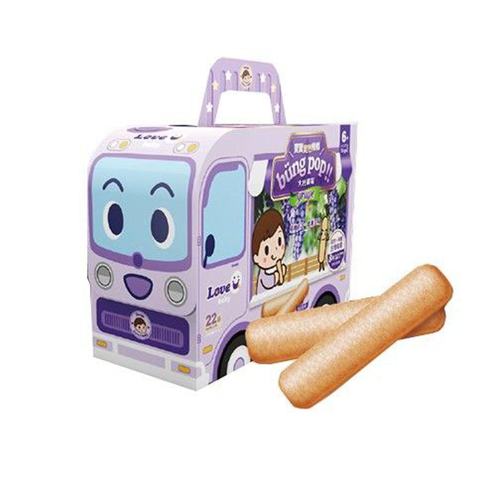 米大師 - 寶寶果然棒棒(產地直送系列)-大村葡萄-2.5gX22包/盒