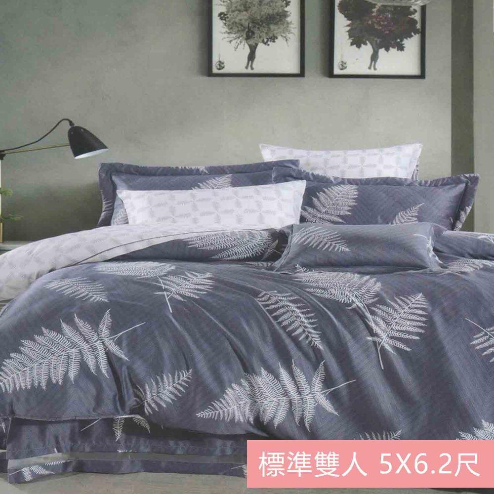 飛航模飾 - 裸睡天絲鋪棉床包組-茫(雙人鋪棉床包兩用被四件組) (標準雙人 5*6.2尺)