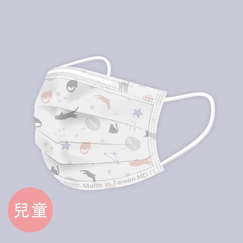 STYLEi 史戴利 - 新款首賣-動物系列-MIT&MD雙鋼印兒童口罩-漂浮喵星人-30入/盒