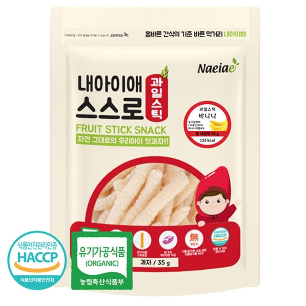 Naeiae - Naeiae韓國米棒-香蕉-35g