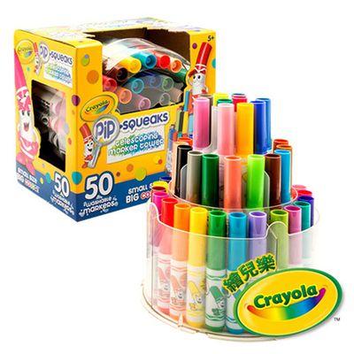 可水洗短桿彩色筆伸縮塔50色