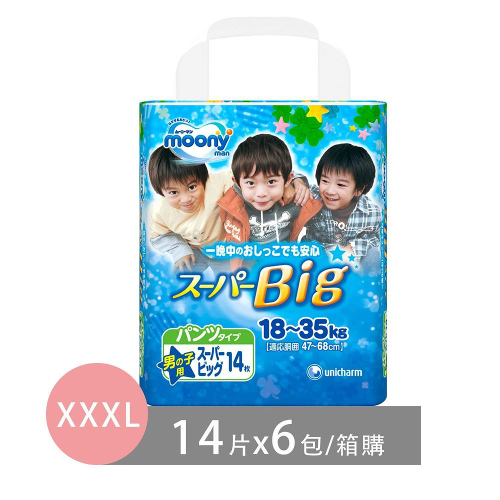 滿意寶寶 - 日本頂級超薄褲型男用(XXXL)(14片 x 6包/箱) (XXXL)