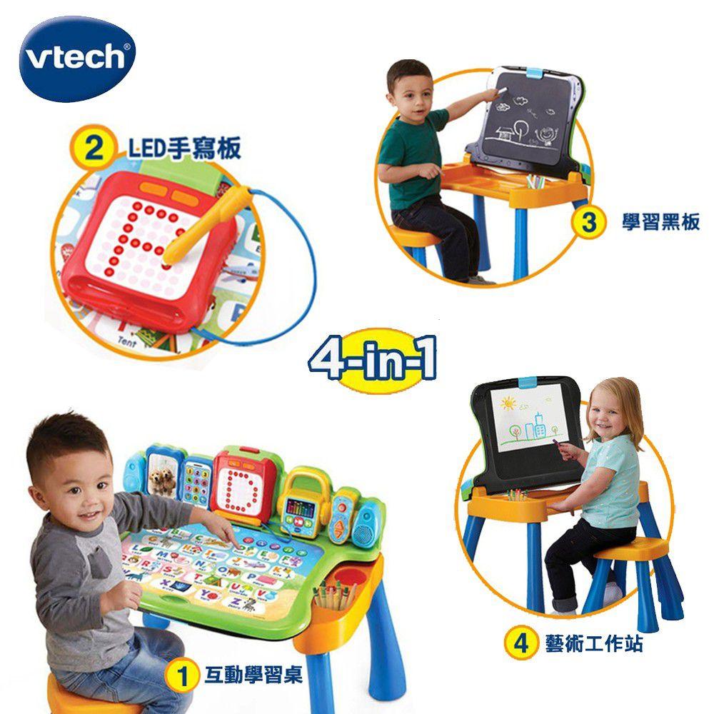 Vtech - 4合1多功能互動學習點讀桌椅組-(新版)