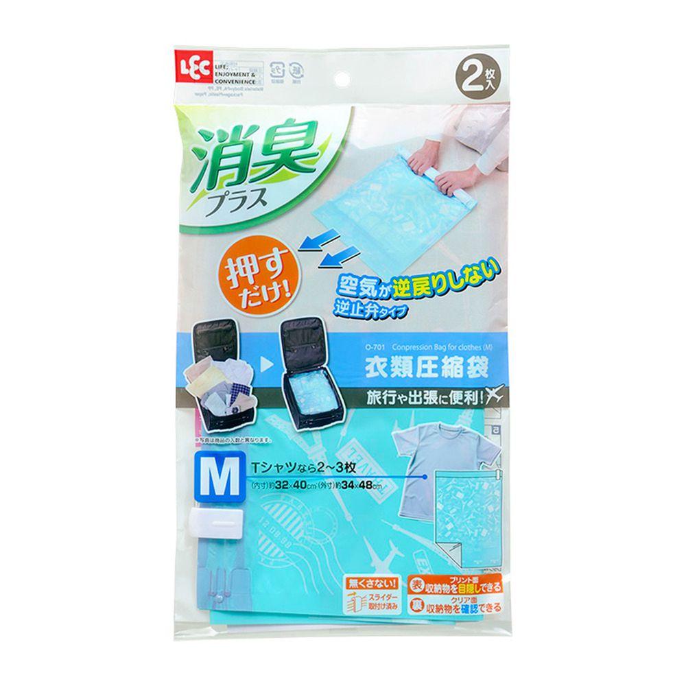 日本 LEC - 旅行用衣物壓縮袋-M-2入組