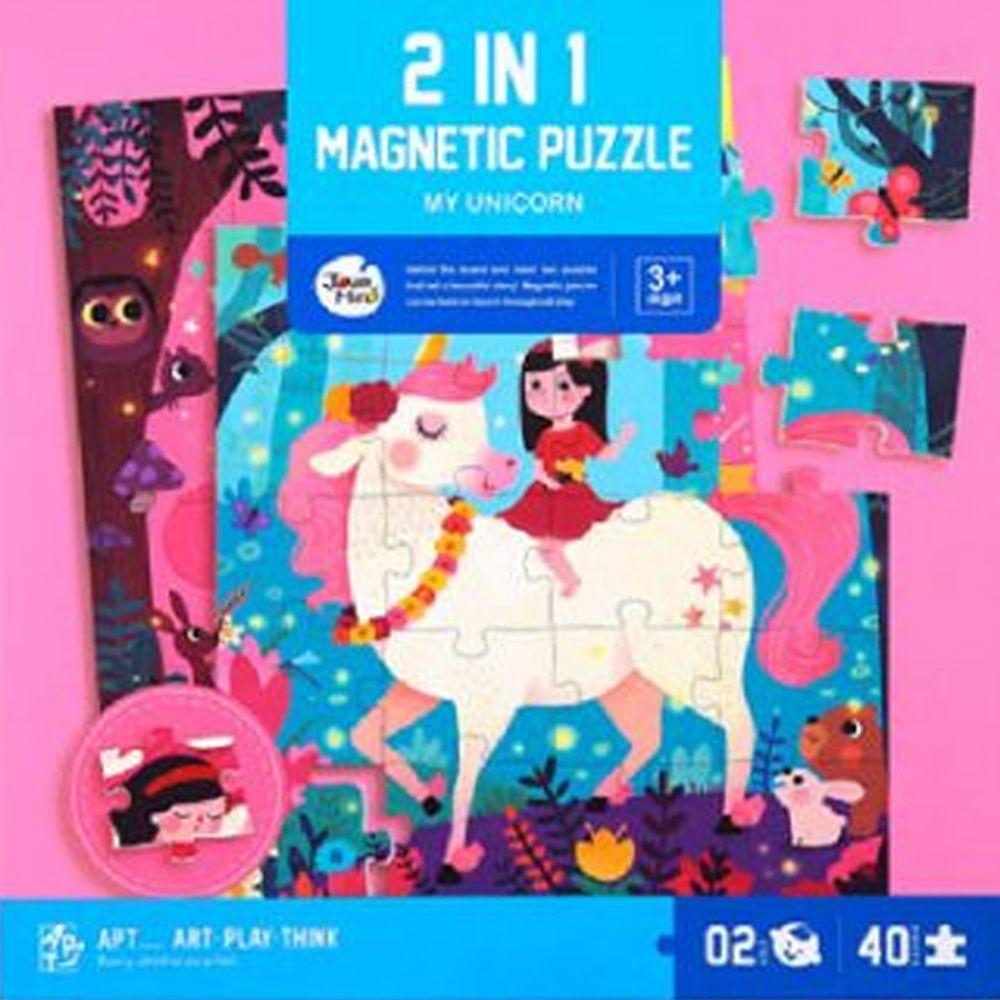 JoanMiro - 磁性摺疊拼圖-我的獨角獸