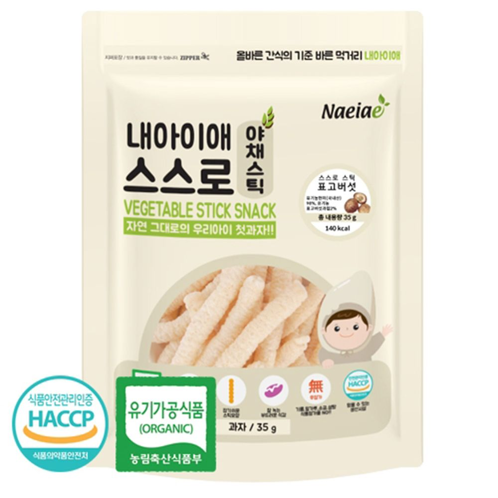 Naeiae - Naeiae韓國米棒-香菇-35g