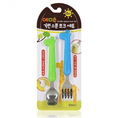 學習湯匙+叉子組-長頸鹿-藍綠