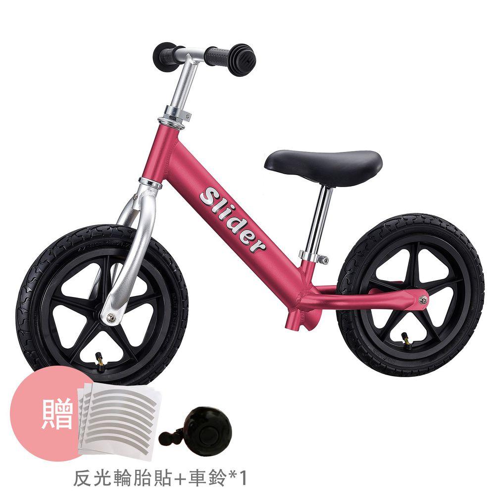 Slider 滑來滑趣 - 輕量鋁合金滑步車-酒紅-加送反光輪胎貼+車鈴*1