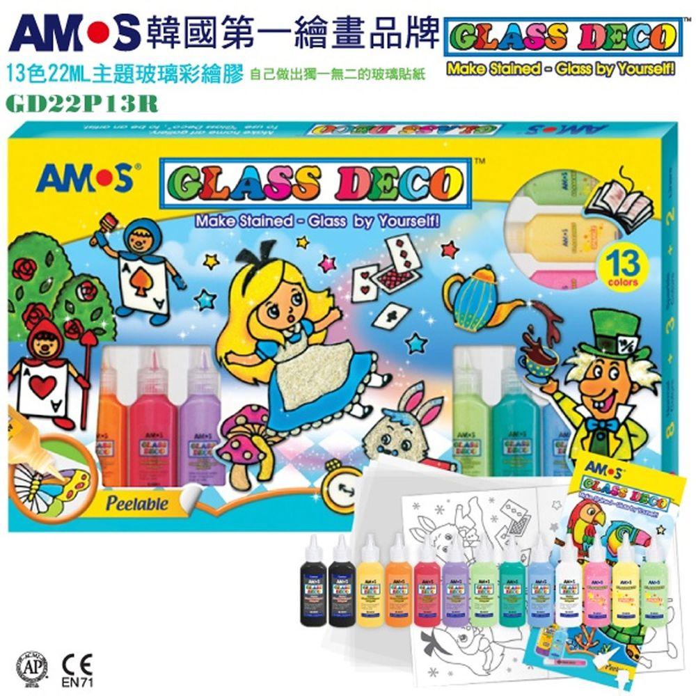 韓國 AMOS - 13色22ml玻璃彩繪膠