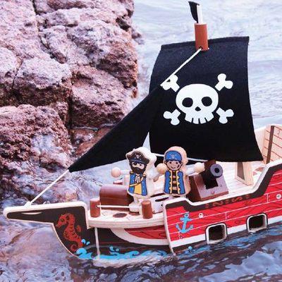 QPACK主題樂園-海盜船