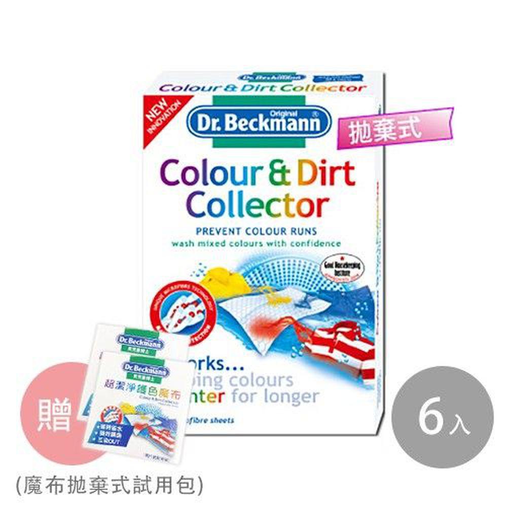 德國 Dr. Beckmann 貝克曼博士 - 原裝進口超潔淨護色魔布20片大包裝(拋棄式)-20片*6加贈拋棄式魔布2片*2