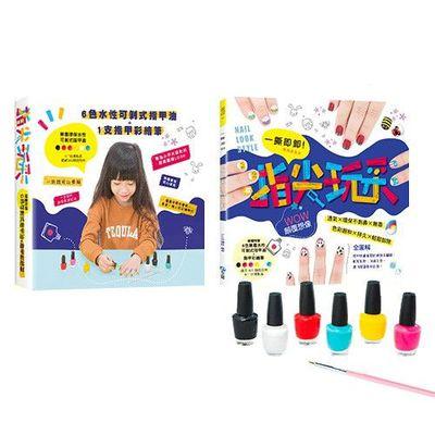 一撕即卸指尖玩彩-隨書附贈:6色MIT水性可剝式指甲油+1支指甲彩繪筆
