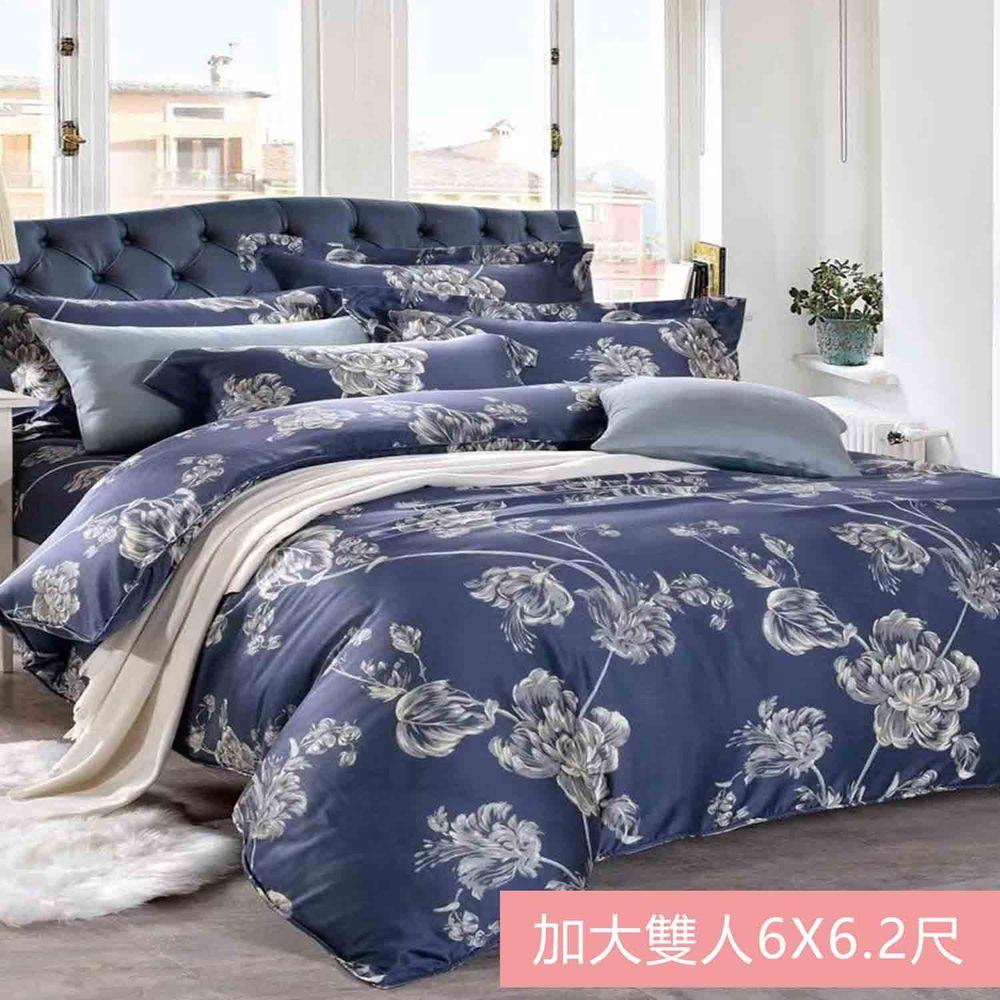 飛航模飾 - 裸睡天絲加高版床包組-青花瓷(加大床包兩用被四件組) (加大雙人6*6.2尺)