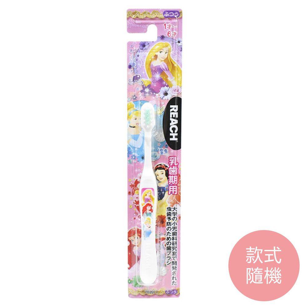 日本 REACH 麗奇 - 迪士尼公主幼兒牙刷單支入-1~6歲 (款式隨機)