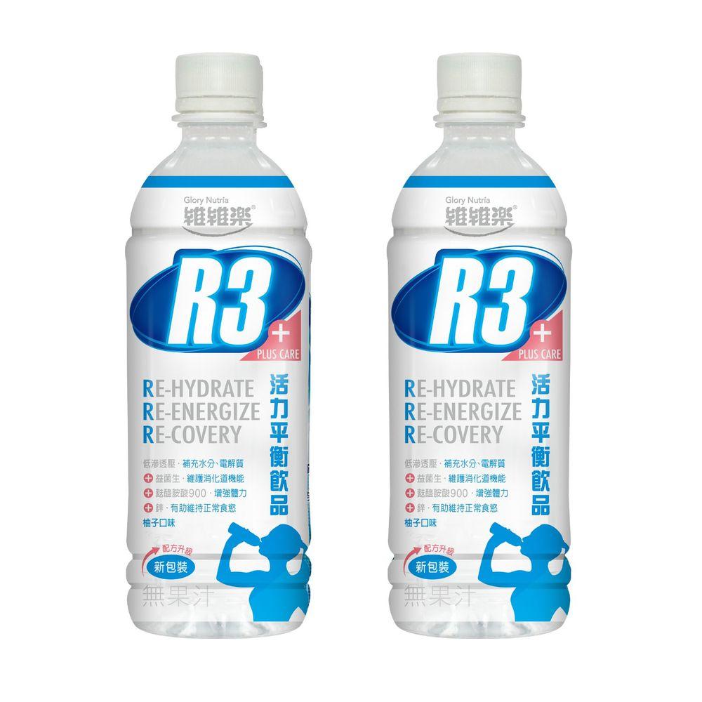 維維樂 - R3活力平衡飲品(柚子) *2-500毫升/瓶