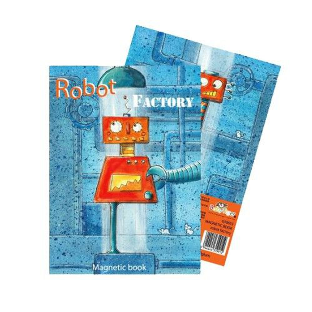 比利時艾格蒙 - 口袋書磁鐵書-機器人工廠