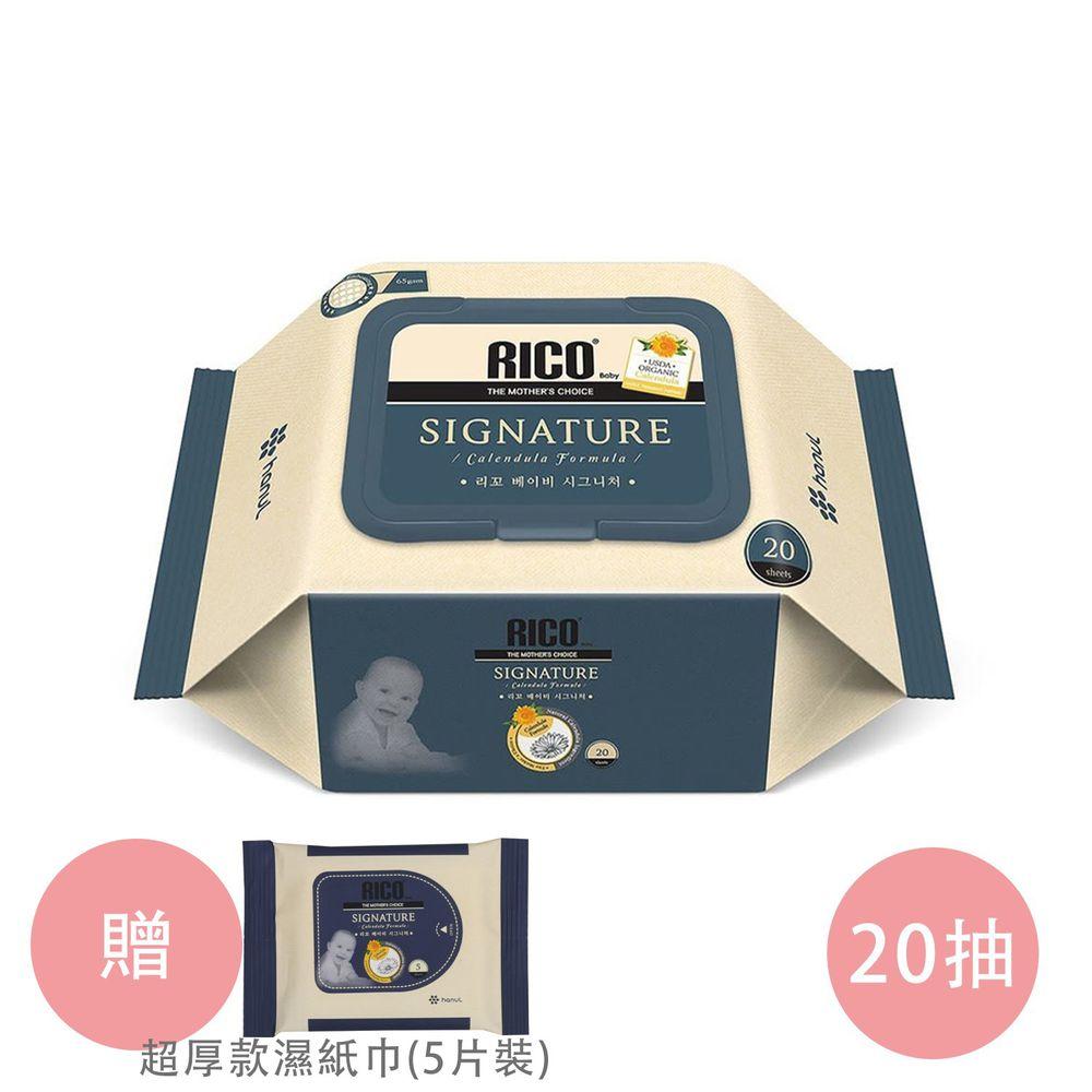 韓國RICO baby - 金盞花有機天然超厚款濕紙巾 (Signature系列-20片裝)-贈 5入隨身包-(單組)