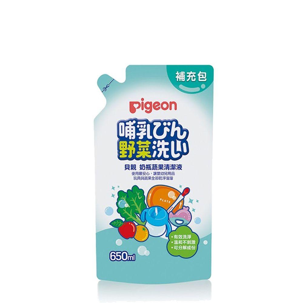 貝親 Pigeon - 奶瓶蔬果清潔液補充包-650ml
