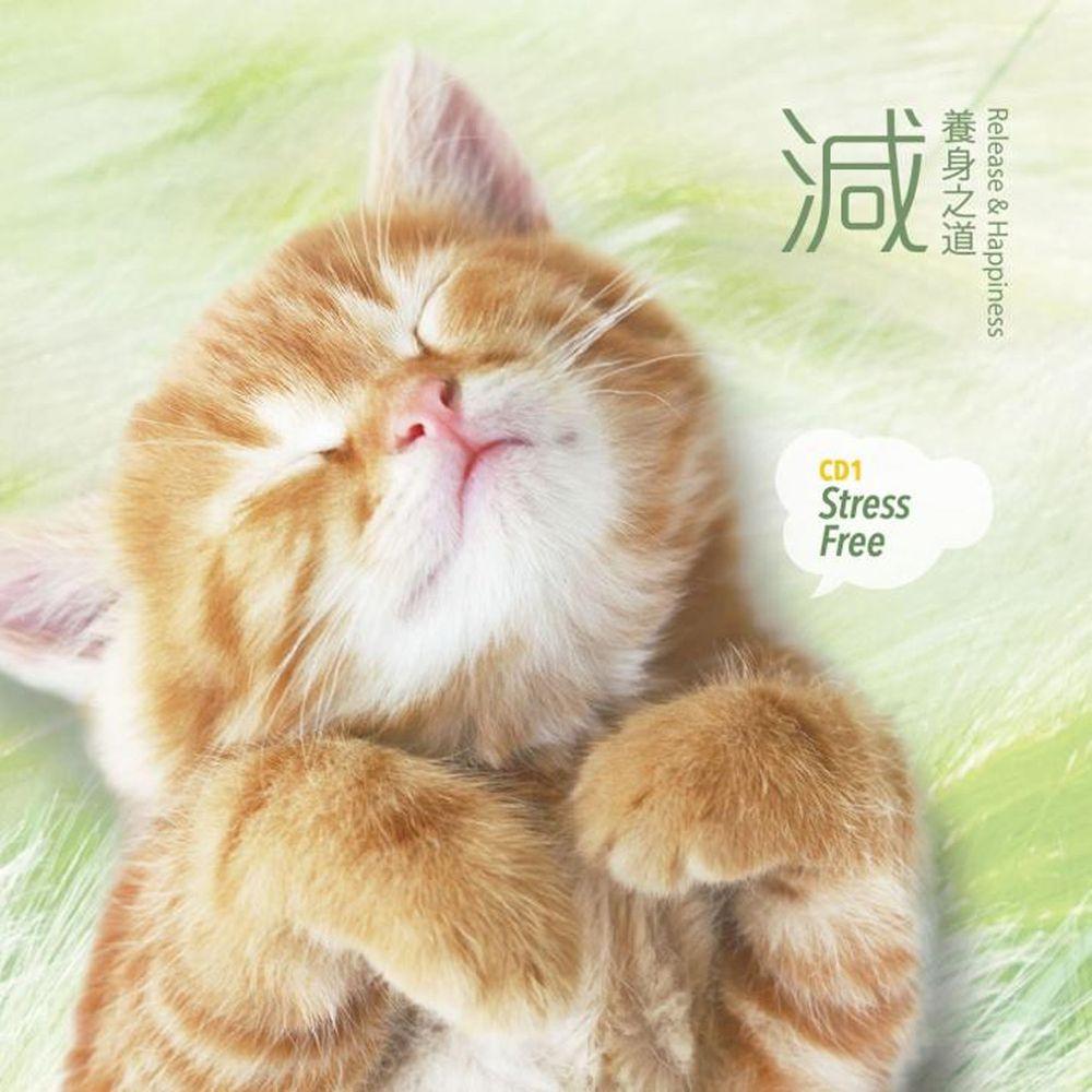 金革唱片 Jingo Records - 養身之道-減 2CD