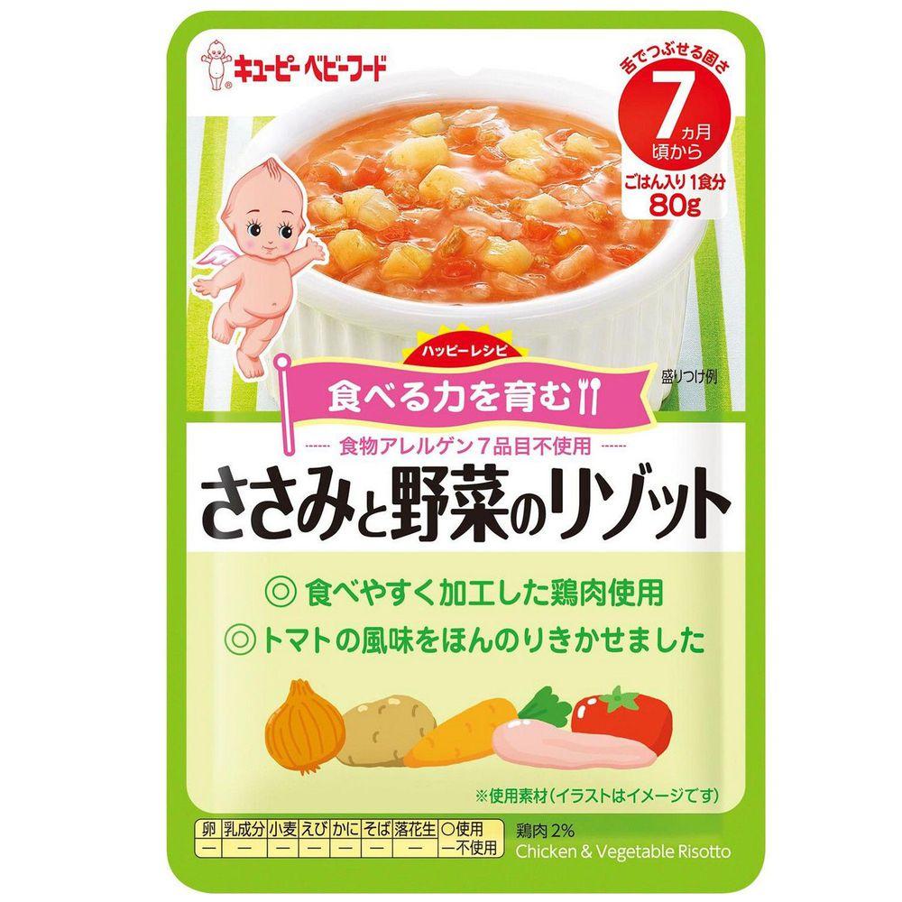 日本kewpie - HA-3蔬菜雞肉燴飯隨行包-80g
