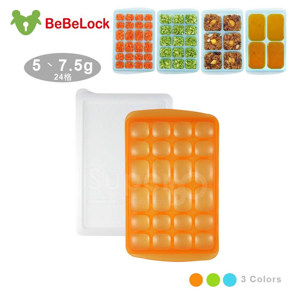 韓國BeBeLock - 副食品連裝盒-5-7.5g(24格)