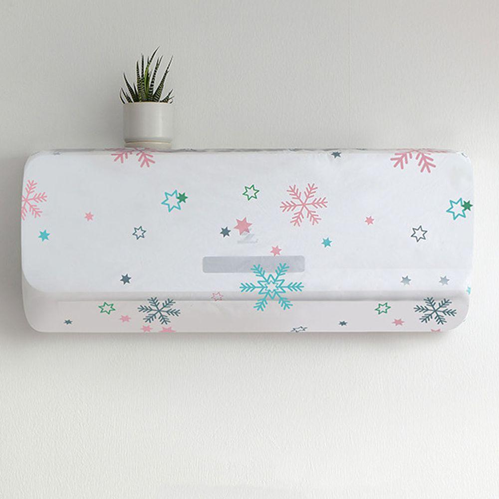 防水家用冷氣防塵罩-雪花