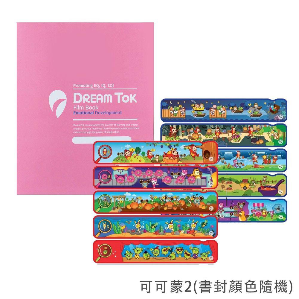 韓國 DreamTok - 幻燈片故事書:可可蒙2-有趣的數字(語言:英.韓.中.日.越.印)