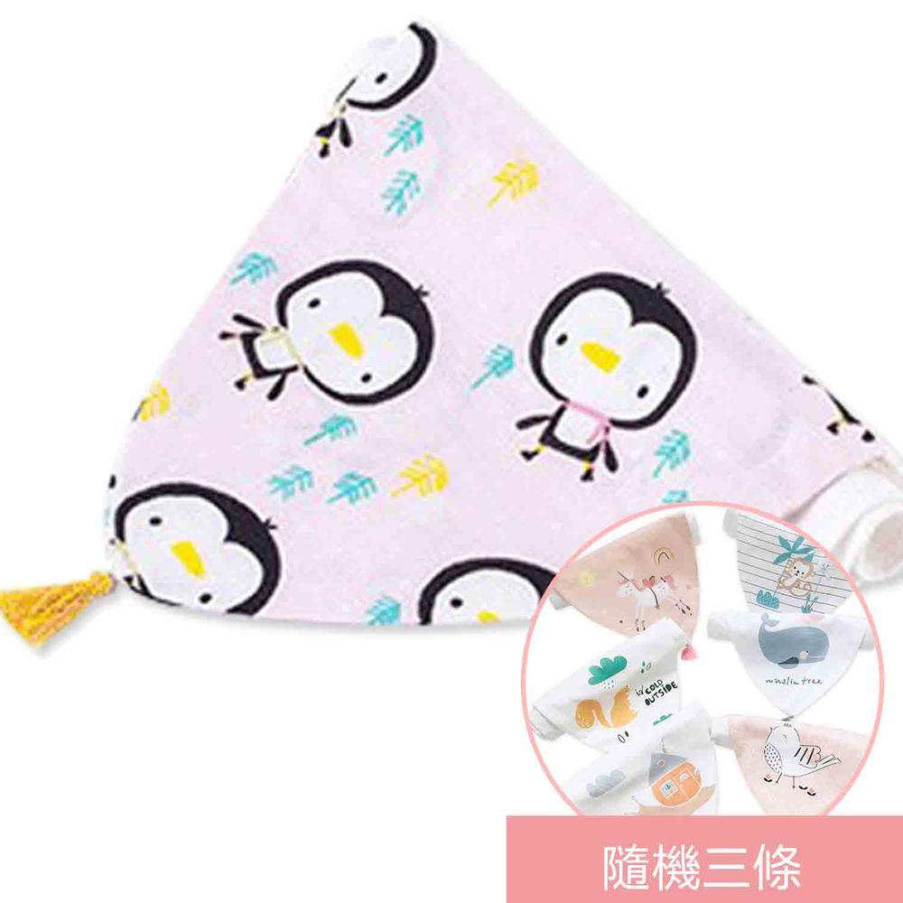 荷蘭 Muslintree - 春夏寶寶吸汗墊背巾-4條入-企鵝+隨機3條