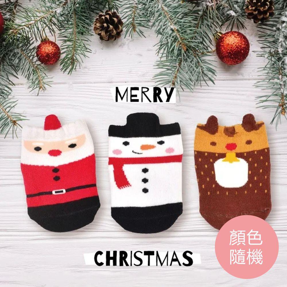 貝柔 Peilou - 貝寶聖誕節慶止滑寶寶襪3入組-3款各1雙(聖誕老人/雪人/麋鹿) (9-12cm)