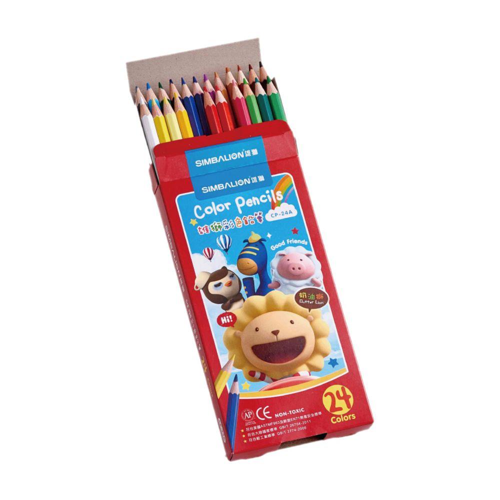 雄獅 SIMBALION - 六角色鉛筆紙盒裝-24色