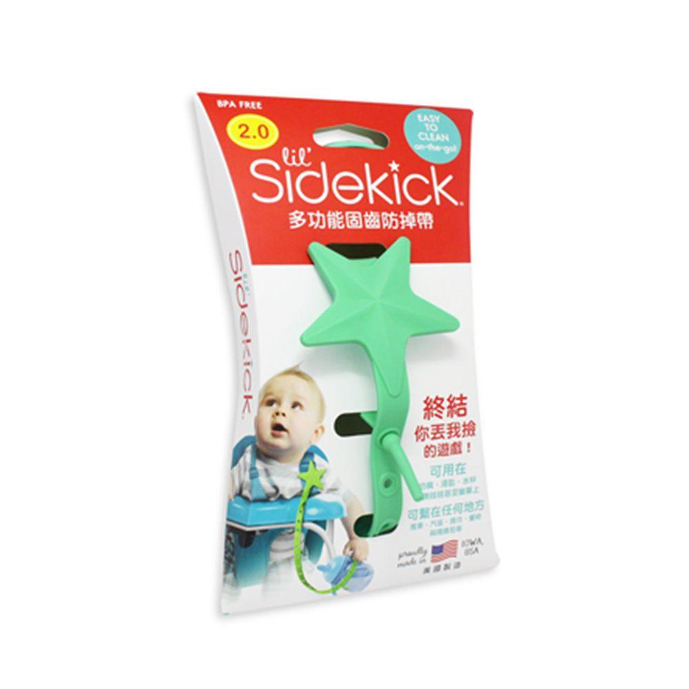 美國 lil Sidekick - 固齒防掉帶-薄荷綠