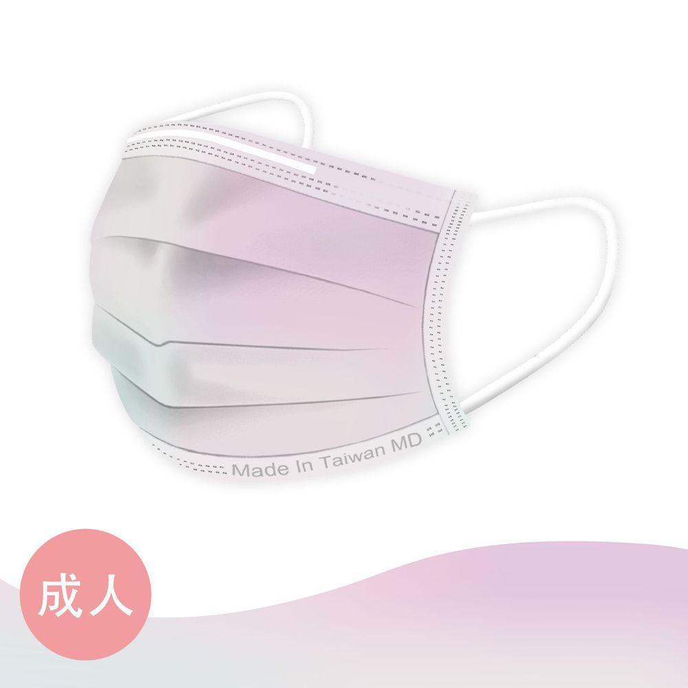 STYLEi 史戴利 - 彩虹漸層款-MIT&MD雙鋼印成人口罩-漸層紫-30入/盒