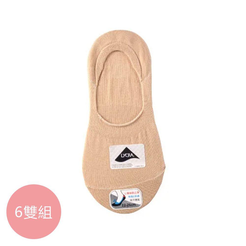 貝柔 Peilou - 貝柔0束痕柔棉止滑襪套-帆船鞋款(男女素色6雙組)-女款-膚色 (22-26 cm)
