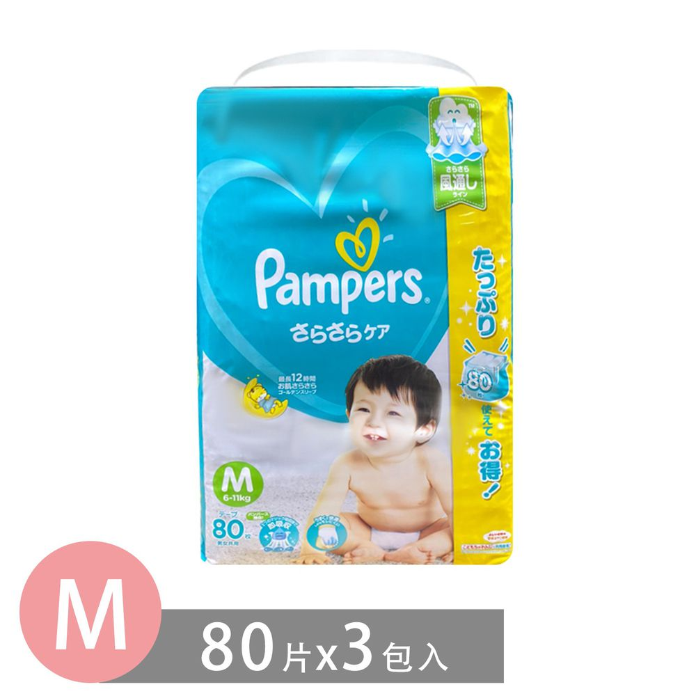 Pampers 幫寶適 - 日本境內 巧虎增量版 黏貼型-黏貼型 (M[6-11kg])-80枚*3包入(日本原廠公司貨 平行輸入)