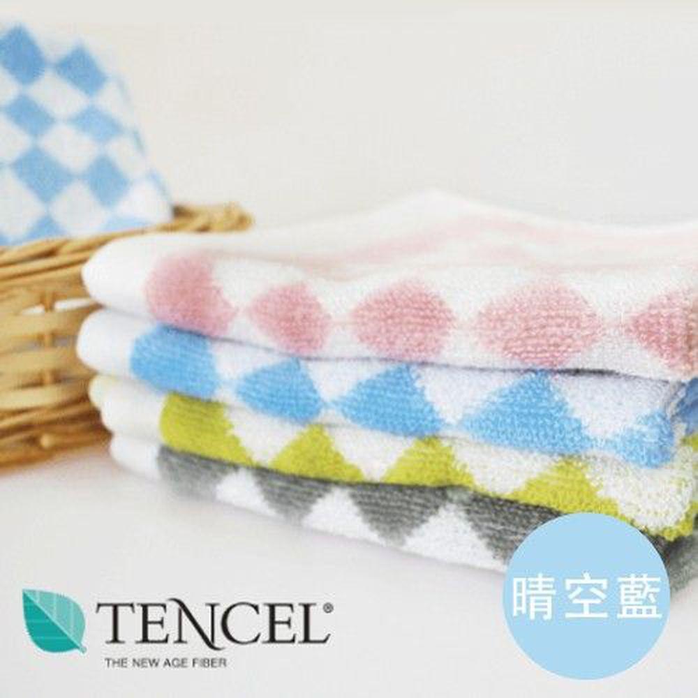 貝柔 Peilou - 天絲棉柔舒抑菌方巾3入-晴空藍 (33x34cm)