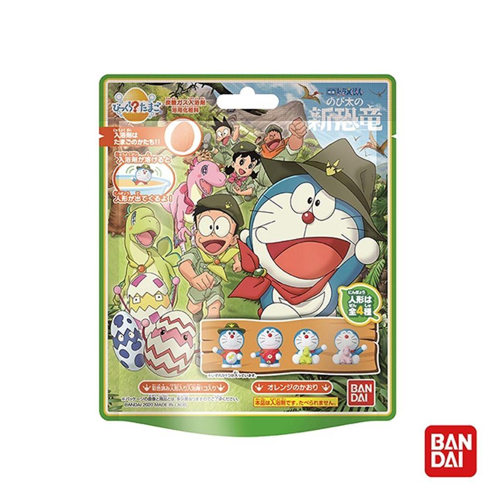 日本 Bandai - 電影版哆啦A夢入浴球(大雄的新恐龍)