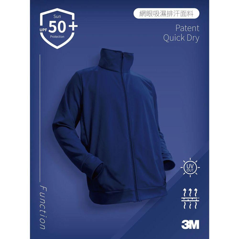 貝柔 Peilou - UPF50+高透氣防曬顯瘦外套-男立領-丈青色