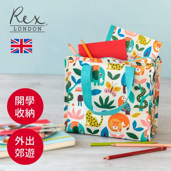 英國 Rex London 童趣開學收納 / 外出野餐好物特輯