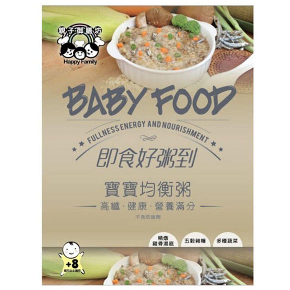 親子御膳坊 - 寶寶均衡粥150gx2 包(8個月以上)
