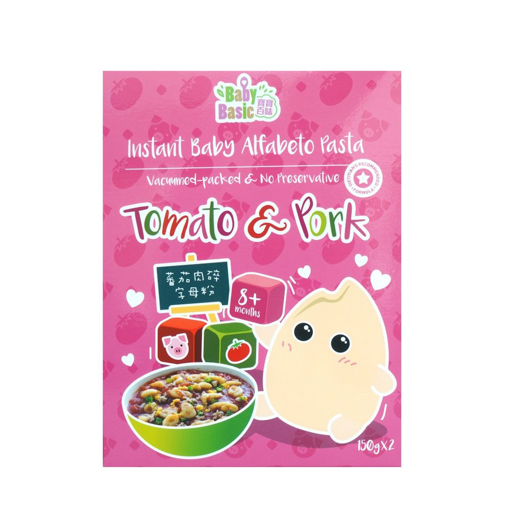 香港寶寶百味 - 即食BB字母粉 (字母造型義大利麵一盒2入) (8+)-蕃茄肉碎-150g/入