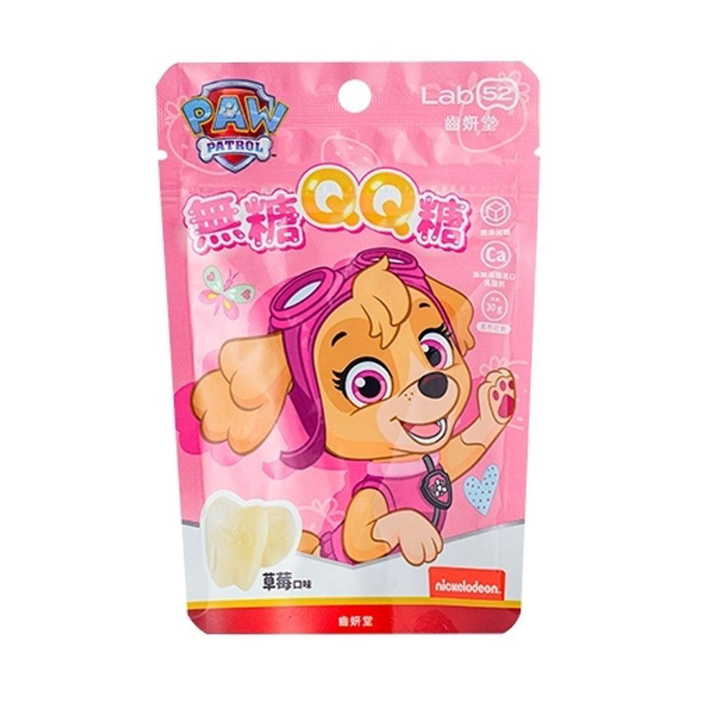 齒妍堂 - 【汪汪隊聯名款】無糖乳酸鈣QQ糖-草莓口味-30g