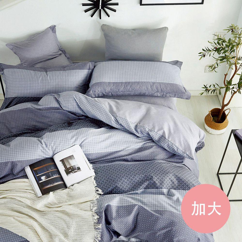 PureOne - 極致純棉寢具組-魅力城-灰-加大三件式床包組