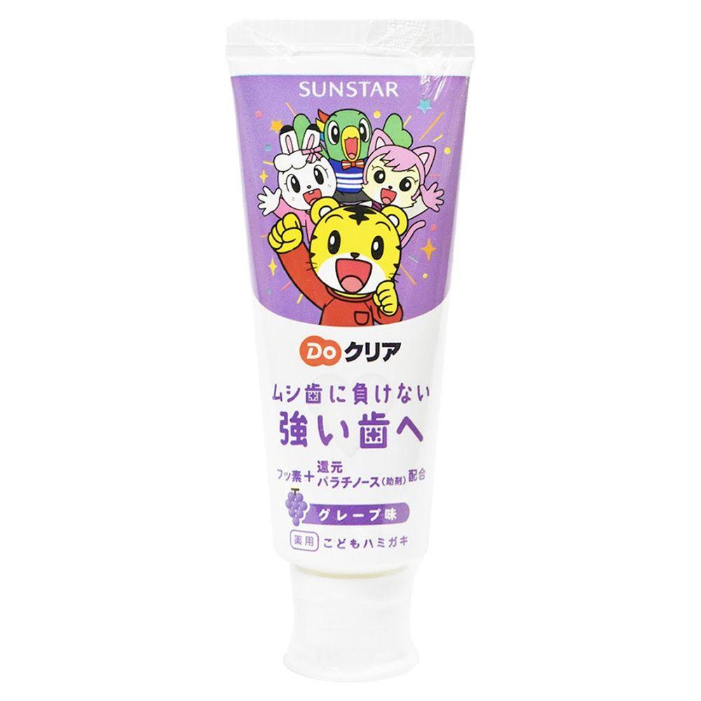 日本 SUNSTAR - 兒童巧虎牙膏-葡萄-70g