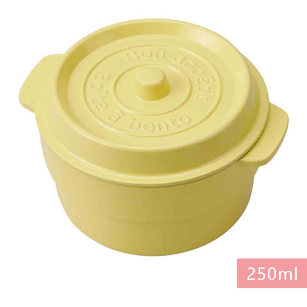 日本 TAKENAKA - 日本製鑄鐵鍋造型便當盒/保鮮盒-mini-檸檬黃-250ml