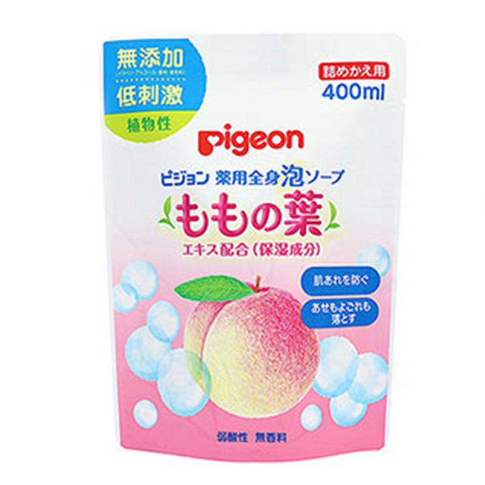 貝親 Pigeon - 桃葉泡沫沐浴乳-補充包-新生兒(日本製造)