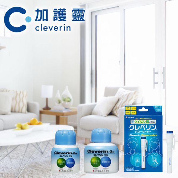 日本大幸 加護靈 空間抑菌系列 ❤︎  換包裝前最後特惠