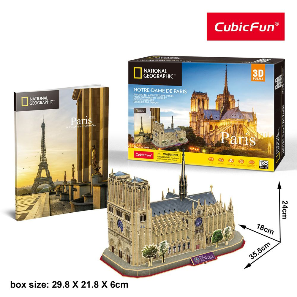 Cubicfun - 國家地理頻道授權3D立體拼圖-旅行者系列-法國巴黎聖母院-128片