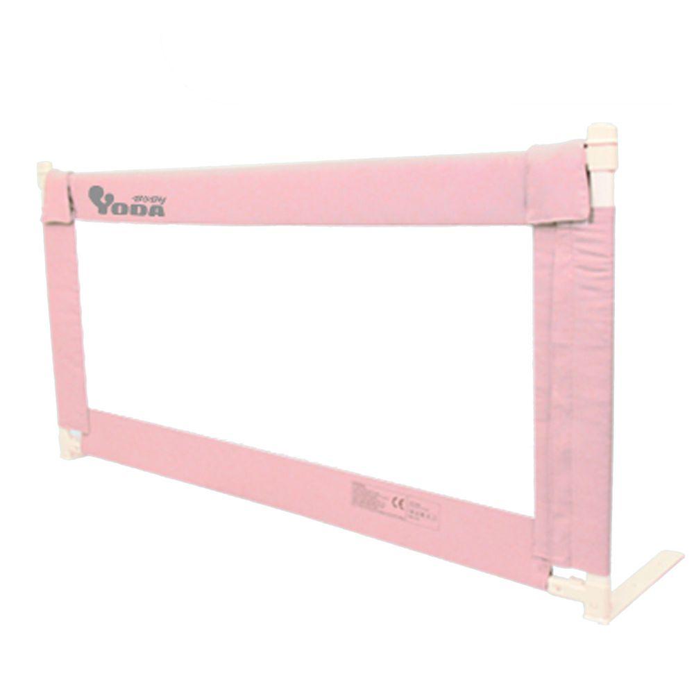 YODA - 垂直升降床邊護欄-糖果粉