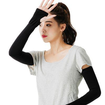 UPF50+勁涼彈力防曬袖套(男女適用)